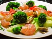 揚姫楼のおすすめ料理3