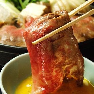 すき焼 三光舎のおすすめ料理1