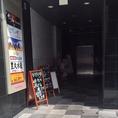 到着です♪5階、九州小町刈谷駅前店皆様の御来店心よりお待ちしております♪