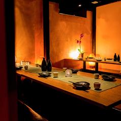 九州地鶏居酒屋 炭鶏 新宿東口店の特集写真
