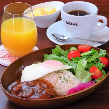 KOTOBUKIのおすすめ料理1