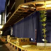 ととしぐれ 下北沢店の雰囲気3