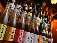 焼酎の種類は県下NO1!