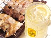 串と餃子と屋台料理 55酒場のおすすめ料理3