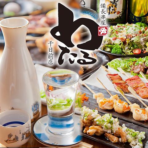 裏なんばに隠れ家的串焼き屋が…。30種を超える串と日本酒とのマリアージュを楽しんで