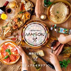 マイソンニューヨークキッチン MAISON NEWYORK KITCHEN 肉 BISTRO 姫路駅前店の写真