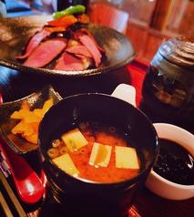 ひょうたん浜松の写真