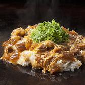 喃風 三宮店のおすすめ料理2