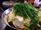 焼き鳥杉のおすすめ料理2