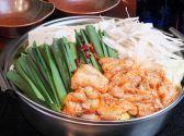 博多もつ鍋と創作料理 まんぷくの詳細