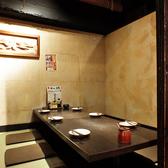 周りを気にせずにゆっくりくつろぎたい方には個室が◎和のテイストを大切にしたゆったりした空間です!