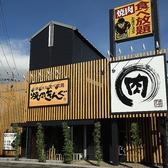 焼肉きんぐ 町田店の雰囲気3