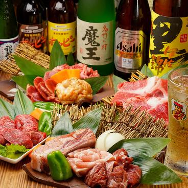 大衆酒場肉あきちゃんのおすすめ料理1