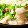 料理メニュー写真和牛もつ鍋/塩・醤油・投入