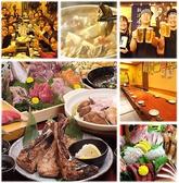 寿司居酒屋 七福 上大岡店の写真