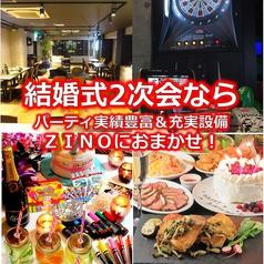 ZINO KOKURA ジーノ 小倉店の雰囲気1