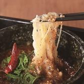 白木屋 阪神甲子園駅前店のおすすめ料理2