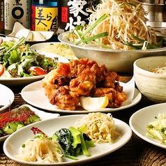 赤ちり亭 新宿店のおすすめ料理1