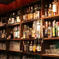 ◆ウイスキー、カクテルなどの豊富なドリンクの品揃え◆