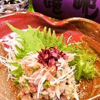 日本酒に合うお料理と料理に合う日本酒を…