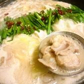 美豚 住吉店のおすすめ料理3