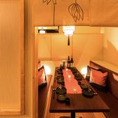 少人数からご利用可能な完全個室席を完備!扉の付いた快適空間なので、周りを気にせずにお楽しみいただけます。お得な飲み放題付プランもご用意しております◎