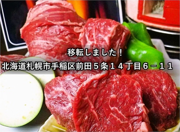 炭遊酒場 ひげ番長のおすすめ料理1