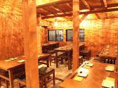 咲串 おかげ屋の雰囲気2