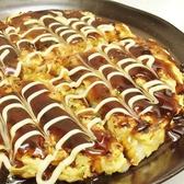 笑天 桐生のおすすめ料理3