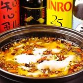 香港酒家 九龍のおすすめ料理3