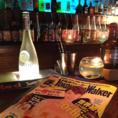 有名雑誌『Yokohama Walker』や地域密着『海老名・厚木食べある記と街ガイド』でも人気店として紹介されました☆