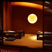 落ち着きある和空間が自慢です。気軽な飲み会から接待、会食まで幅広いシーンにご利用頂けます。扉付き完全個室となっておりますので周りを気にすることなくご飲食をお楽しみ頂けます。