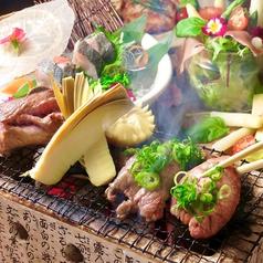 飯家 おかん 元町店のおすすめ料理1