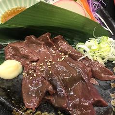 和利館 松本のおすすめ料理2