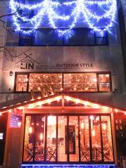 CottageRestaurant LIN コテージレストランリンの写真