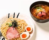 麺処 ほん田のおすすめ料理3