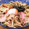 洋麺屋 五右衛門 阪急グランドビル32番街のおすすめポイント1