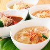 カフェレストラン サイゴン cafe&restaurant Saigonのおすすめポイント1