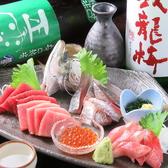 勇夢路 松富店のおすすめ料理3