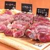 肉バルEG 袋町店のおすすめポイント3