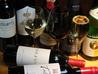 下町ワイン酒場 みやび屋のおすすめポイント2