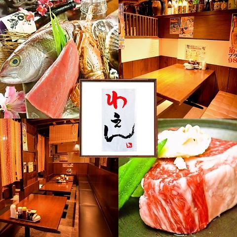 Osakanatoyasai Waen image