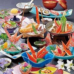 かに料理 豊川甲羅本店のおすすめ料理1