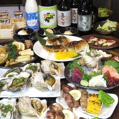 北海道酒場 はた瀬の写真