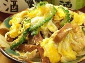 てぃーだかんかん 飛田給店のおすすめ料理3