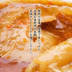 中華菜館 龍郷イメージ