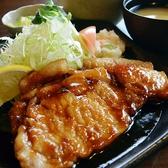 冨士山食堂のおすすめ料理3