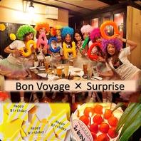 個室の装飾された誕生日ルームでBirthdayサプライズ☆