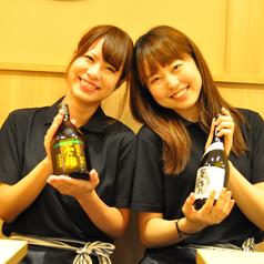 鉄板焼き居酒屋 かきの家 大崎シンクパーク店のおすすめドリンク1