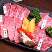 成城 焼肉 おはなのおすすめ料理2